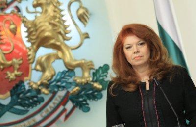 """Илияна Йотова приветства участниците в културния форум """"Велики Преслав – историята на цял един народ"""""""