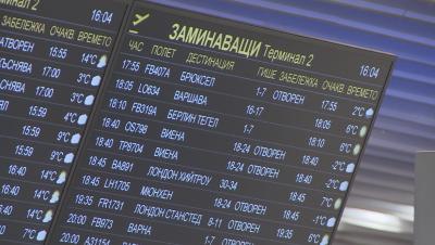 Все повече завърнали се българи искат да напуснат страната