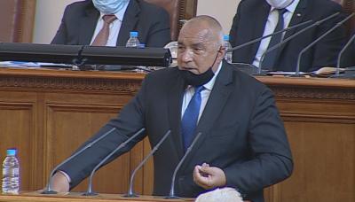 Парламентът изслуша Борисов за мерките срещу COVID-19 (ОБОБЩЕНИЕ)