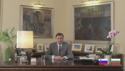 Президентът на Словения с видеообръщение на български език по повод битката с коронавируса