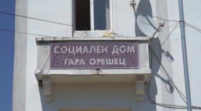 Нарушения в дома за възрастни хора в село Гара Орешец