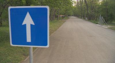 Десет парка в София отварят за родители с деца до 12 години