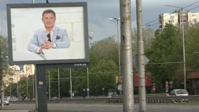 Билбордове с лика на Милен Цветков в София