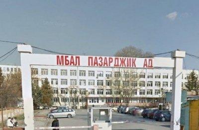 Трима от медиците на болницата в Пазарджик са с коронавирус