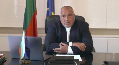 Борисов в обръщение към Донорската конференция: България ще даде 100 000 евро за ваксина срещу COVID-19