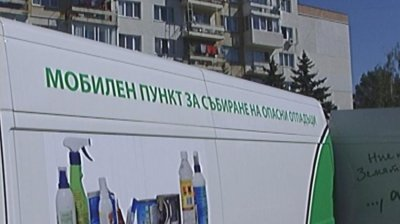 Кампания за събиране на опасни отпадъци стартира в Пловдив