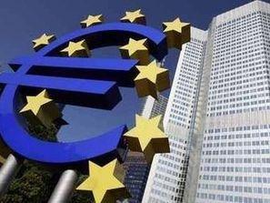 ЕЦБ е напълно ангажирана с настоящата си политика въпреки решението на германския съд