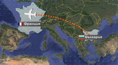 70 български сезонни работници са блокирани на летище в Париж