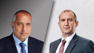 Алфа Рисърч: Спад в рейтинга на Румен Радев, Борисов все по-одобряван