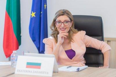 България пред Съвета за сигурност на ООН: Сегашната криза изисква безпрецедентна солидарност