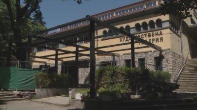 Заведение закрива паметник на културата в Стара Загора