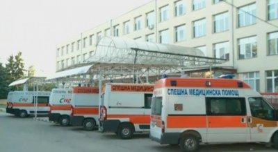 Пазарджишката болница моли за помощ заради недостиг на персонал