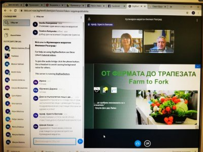 Русенският университет организира виртуален кулинарен маратон, посветен на Деня на Европа