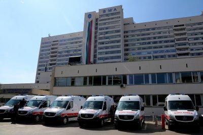 ВМА с нова система за наблюдение на пациенти в домашни условия