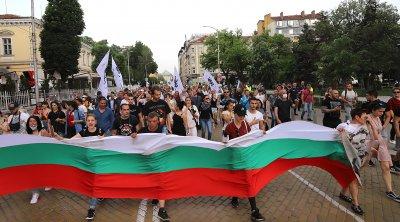 """Отново протест на партия """"Възраждане"""" в София"""