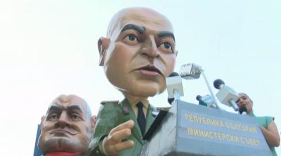 Започна Карнавалът на хумора и сатирата в Габрово