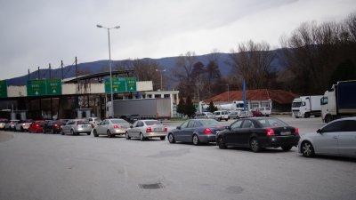 От 1 юни пада 14-дневната карантина с Гърция и Сърбия. Как ще преминаваме през границата?