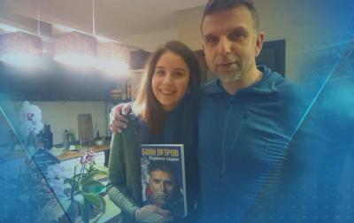 С обич за Боян Петров: Дъщерята на алпиниста в специално интервю пред БНТ