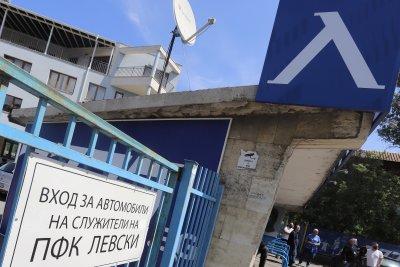 """""""Левски"""" с огромно дарение – 500 000 лева от Делян Пеевски. Фенове не ги искат"""