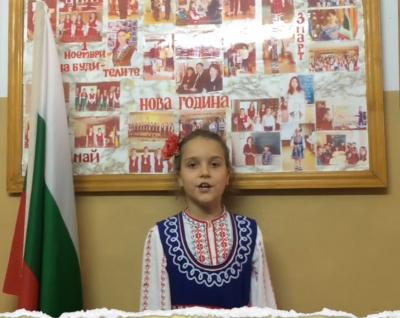 Илияна Йотова с инициатива към българите в чужбина по случай 24 май