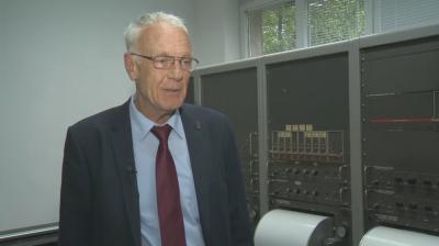 Как действа електронната система на Геофизичния институт на БАН?