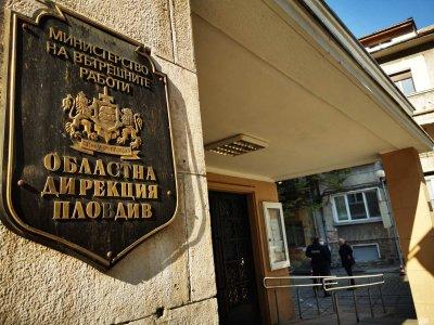 Марихуана и оръжие иззеха при акция полицаи от Труд и Раковски