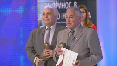 """Пет награди """"Питагор"""" за учени от Българската академия на науките"""