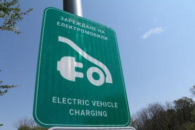 Във Варна тръгва монтажа на 31 зарядни станции за е-мобили