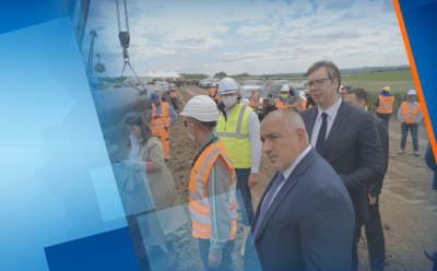 "Борисов посрещна Вучич, инспектираха ""Балкански поток"" и АМ ""Европа"" (ОБЗОР)"