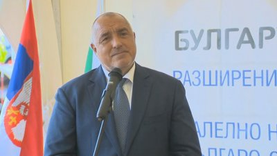 """Борисов за """"Балкански поток"""": Работим честно, а инвестицията е изцяло българска"""