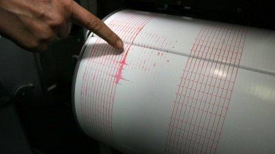 Силно земетресение от 6,8 по скалата на Рихтер разтърси Чили