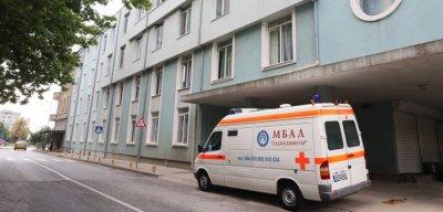 Затвориха отделения в болниците в Сливен и в Ямбол заради коронавирус (Обзор)