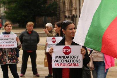 Протест срещу задължителната ваксинация в София (СНИМКИ)