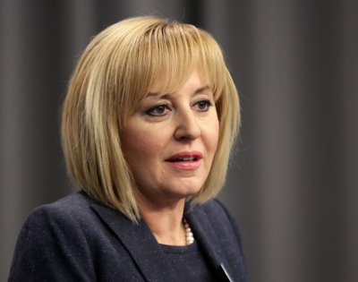 ВАС отхвърли окончателно жалбата на Мая Манолова за изборите