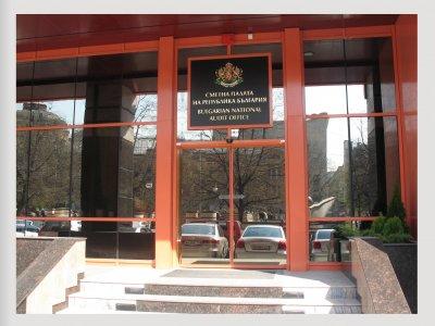 Сметната палата чака отчетите на още 45 партии. Срокът – 15 юни