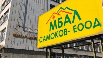 Болницата в Самоков е дезинфекцирана, чакат се резултатите от тестовете на 39 медицински сестри