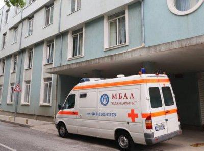 """Започва пълна дезинфекция на МБАЛ """"Хаджи Димитър"""" в Сливен"""