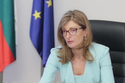 Министър Захариева потвърди подкрепата на България за страните от Източно партньорство