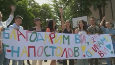В края на юни започват абитуриентските балове в Благоевград