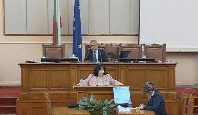 """Петкова: И петте компании ще подадат оферти за АЕЦ """"Белене"""""""
