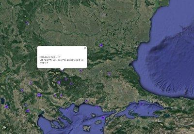 Слабо земетресение от 2,5 от Рихтер край Долна Баня