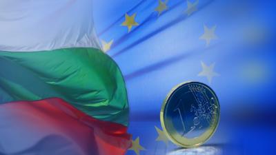 България прави значителни стъпки към чакалнята на еврозоната, според доклада на ЕЦБ