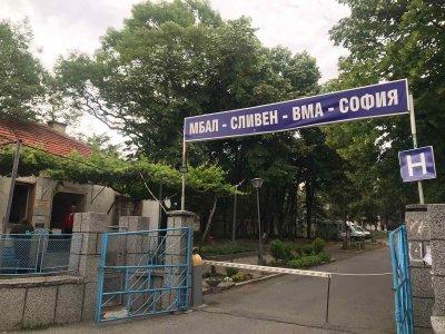 В Сливен тръгва масово карантиниране и стриктeн контрол