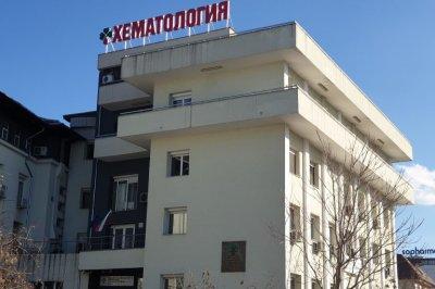 Медсестра с COVID-19 в столичната Онкохематолия, приемът е блокиран до 22 юни