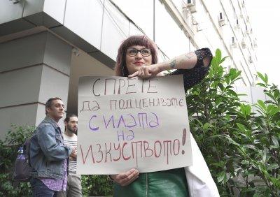 В знак на протест: Артисти пиха една студена вода срещу бюрокрацията