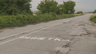 Общински съветници искат помощ от правителството за ремонт на пътя Русе - Кубрат