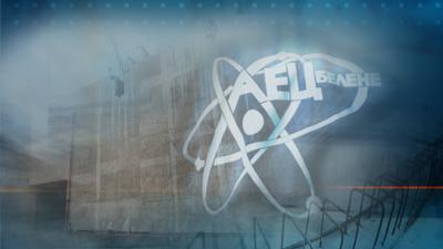 """Бъдещето на АЕЦ """"Белене"""". Коментар на енергийни експерти"""