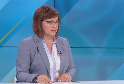 Корнелия Нинова пред БНТ за компроматите – снимките, дрона: Вицове не бих искала да коментирам