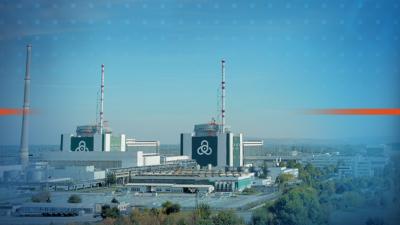 България получи пълна подкрепа за членство в Агенцията за ядрена енергия