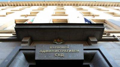 ВАС спря делото за мандата на кмета на Благоевград